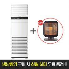 냉난방기 구매시 신일 에코 히터 증정 (AXQ25VK4D + SEH-ECO20H)