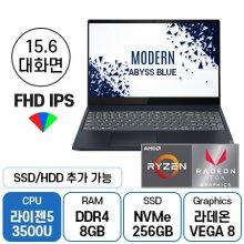 [특별 다운로드 쿠폰] 대화면 노트북 ideapad 라이젠5 S340-15-RYZEN5-DOS-B 어비스 블루