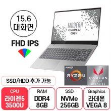 [BEST 노트북] 업그레이드가 필요없는 완벽한스펙! S340-15API R5 IPS 플레티넘 그레이 S340-15-RYZEN5-DOS-G