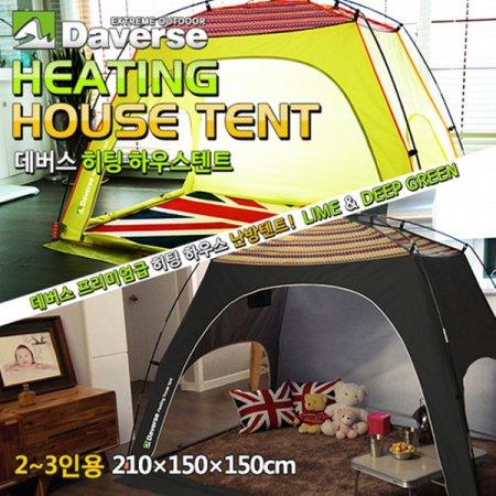 [데버스]히팅 하우스(난방)텐트 2~3인용