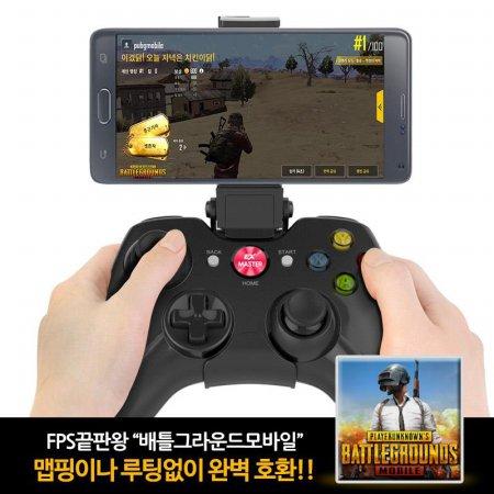 EX마스터 스마트폰 게임패드