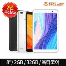 태블릿PC P80X 스마트Ai/옥타코어/광시야각/32GB -화이트