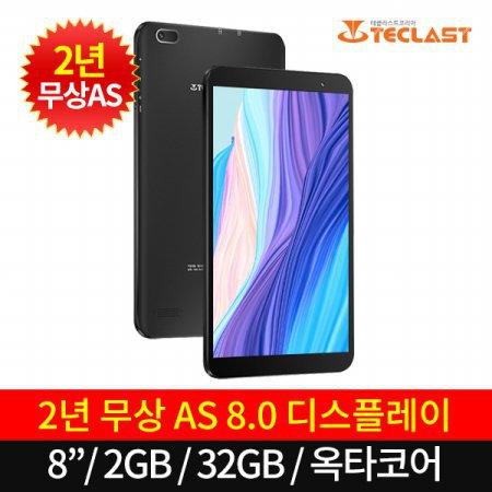 태블릿PC 2020년형 P80X 스마트Ai/옥타코어/광시야각/32GB