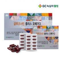 GC녹십자웰빙 글루코사민 플러스 오메가3 240g(2개월분)