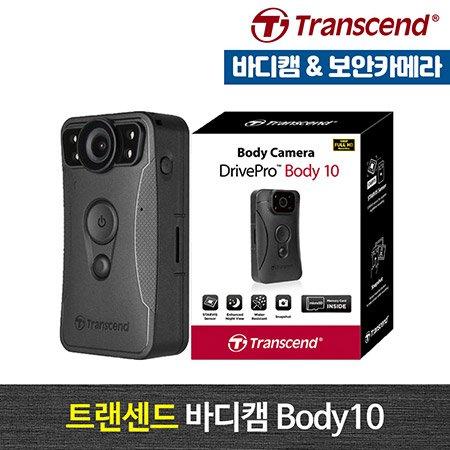 바디캠 Body10B 보안카메라 현장녹화 보안캠