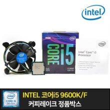 인텔 코어i5-9세대 9600KF (커피레이크-R) (정품)
