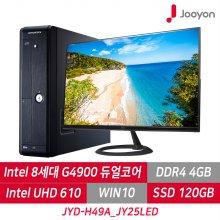 8세대 듀얼코어 데스크탑 + 25 FHD LED 모니터 패키지 [ G4900 / 4G / 120G / 윈도우10 ]