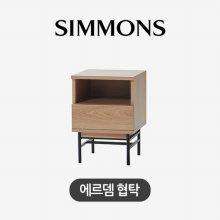 [비밀특가] 에르뎀 협탁_라이트오크