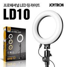 LD10 LED 링라이트 유튜브 방송조명 장비