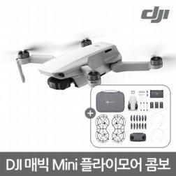 [예약판매] DJI 매빅 플라이 모어 콤보 Mavic Mini combo ( 11월 말 배송)