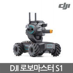 DJI Robomaster S1 로보마스터