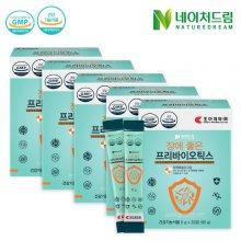 네이처드림 프리바이오틱스 5박스(총5개월분)