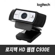 [LPOINT5천점]HD 웹캠 C930e Webcam [로지텍코리아 정품]