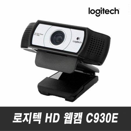 HD 웹캠 Webcam [C930e]