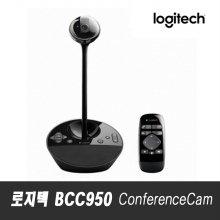 컨퍼런스캠 ConferenceCam BCC950 [로지텍코리아 정품]