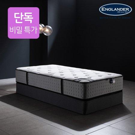 [비밀특가]슈페리어 호텔 울트라 메모리폼 9존독립매트SS