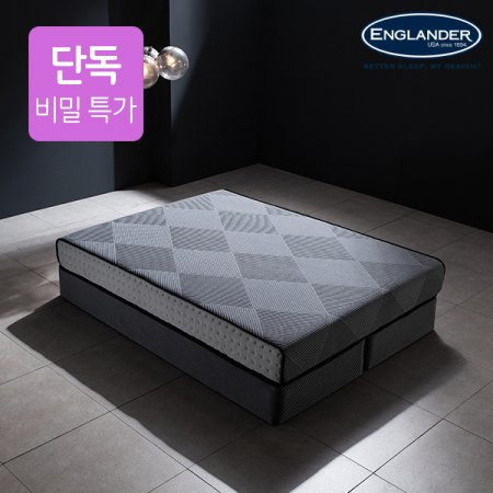 [비밀특가]그레이 호텔 메모리폼 매트Q