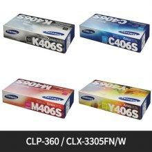 [정품]삼성 흑백/블랙토너[CLT-K406S][검정][1,500매/호환기종:CLP-360, CLX-3305FN/W]