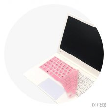 옵션 키스킨/핑크(D11 전용)