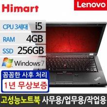 [리퍼] 레노버 ThinkPad T430 3세대 [i5-3230M/4G/SSD256G/14HD+/윈7]