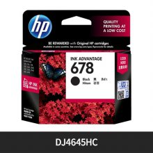 [정품]HP 흑백/블랙잉크[HPCZ107AA][검정][480매/호환기종:DJ4645HC]