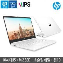 HP 14s-dq1016TU Win10/10세대 i5/4G/SSD 128GB
