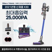 2020년형 최신상 차이슨 무선청소기 디베아X30 (블루) (7/13 이후 순차배송)