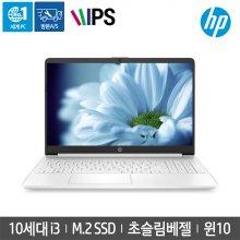 HP 15s-fq1004TU Win10/10세대 i3/4G/SSD 128GB