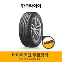 한국 RA45 다이나프로 HL3 235/55R19 235 55 19 타이어뱅크 무료장착