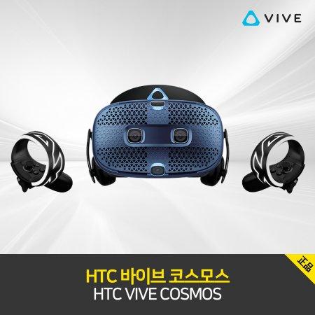 HTC VIVE COSMOS / 바이브 코스모스 / 가상현실 VR