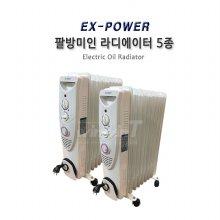 이엑스파워 라디에이터 9핀 EOR-09