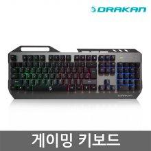 DRAKAN 게이밍 키보드