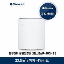 공기청정기 BLUEAIR-280I-S (클래식 280i) [32.6m² / 시간당 5회 공기순환]