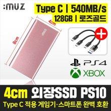 초소형 포터블 타입C 외장SSD PS10 128GB 핑크3년무상