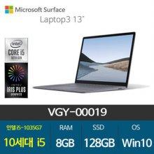 [정식출시] 서피스 랩탑 3 13 플래티넘 VGY-00019