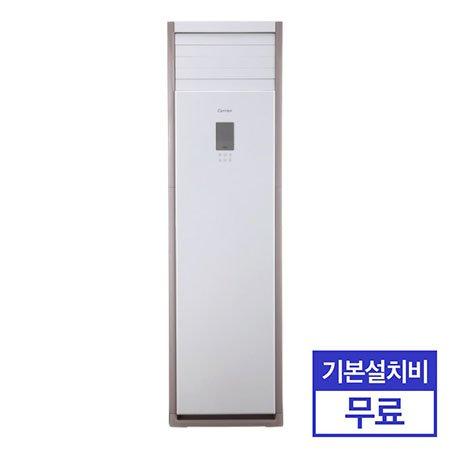 중대형 냉난방기 AXQ30VK1P (냉방 100㎡ / 난방 77.8㎡) [전국기본설치무료]