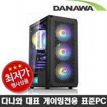 게임용 191210 R5-3500X/8G/SSD250G/GTX1660 슈퍼/조립컴퓨터PC