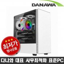 홈/오피스 191204 G5400/8G/SSD240G/UHD610/조립컴퓨터PC