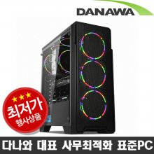 홈/오피스 191201 200GE/4G/SSD120G/VEGA3/조립컴퓨터PC
