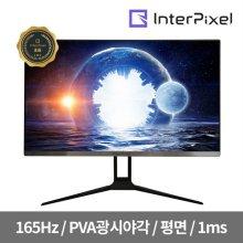 [하이마트단독특가] IP2740 평면형 모니터 165Hz 27형 FHD_일반