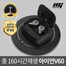 [사은품증정] 엠지텍 아이언V60 블루투스 이어폰