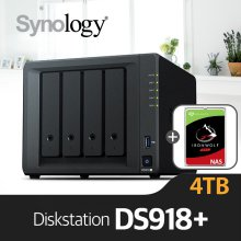 [에이블] DS918+ [시게이트 아이언울프 4TBx1]/NAS전용HDD