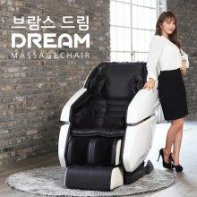 홍진영의 고품격 안마의자 드림 BRAMS-S2020