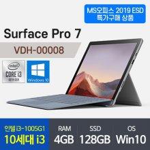 [정식출시] 2in1 노트북 최신 10세대 CPU Surface Pro 7 Platinum VDH-00008