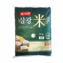 [19년산] 창녕 농사꾼 삼광쌀 20kg / 당일도정 / 무료배송