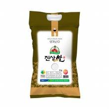 [19년산] 대왕님표 여주쌀 4kg/농협쌀/진상단일품종/당일도정