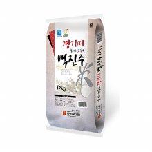 [19년산] 독정 경기미 백진주 10kg / 11시마감 / 무료배송