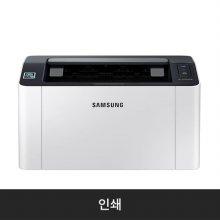흑백/모노 레이저 프린터[SL-M2033W][잉크포함/ 8.5ipm]