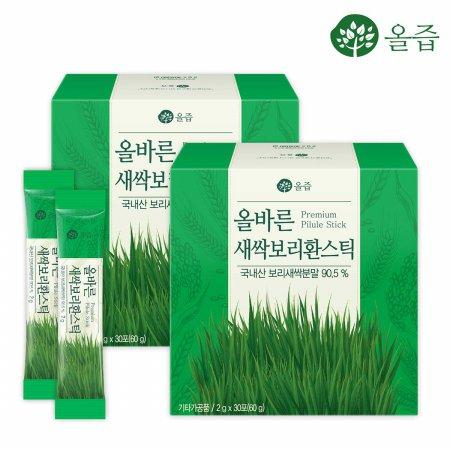 올바른 새싹보리환 스틱 30포 x 2박스(총60포)