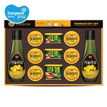 특22호 선물세트 [대량구매 청구할인+개별 무료배송]